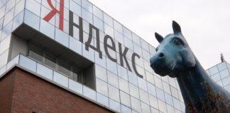 баннер 300x250 Яндекс.Директ