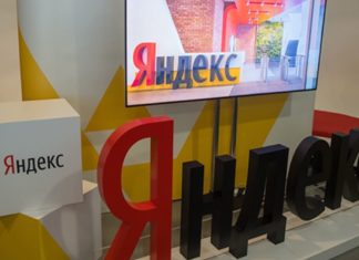 цели для турбо-страниц в Яндекс.Директе