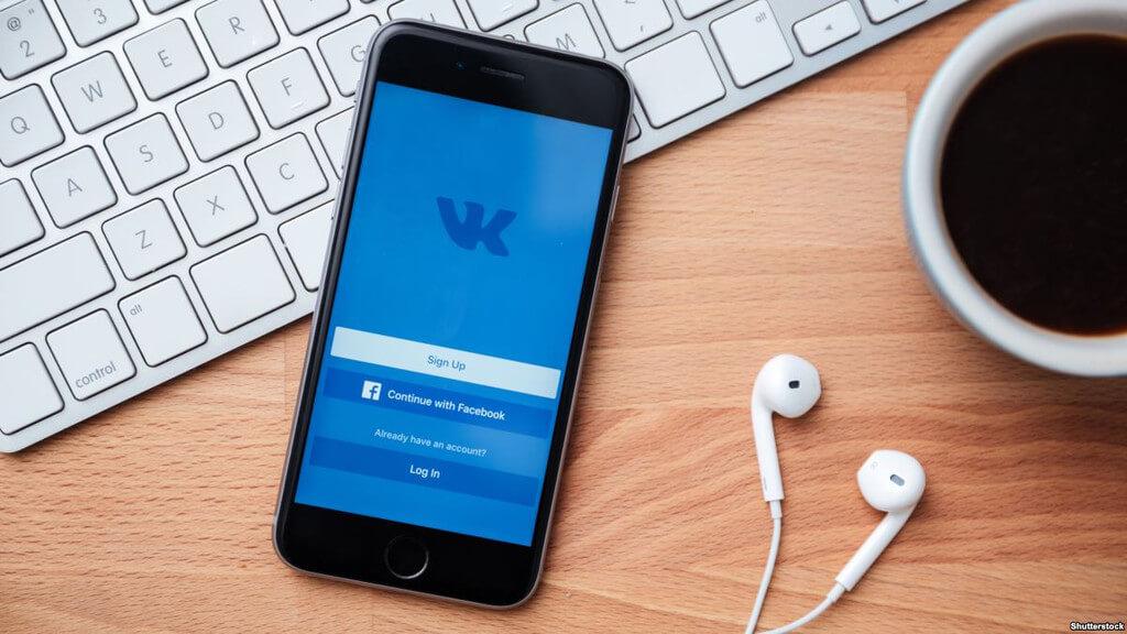 Истории для сообществ миллионников ВКонтакте