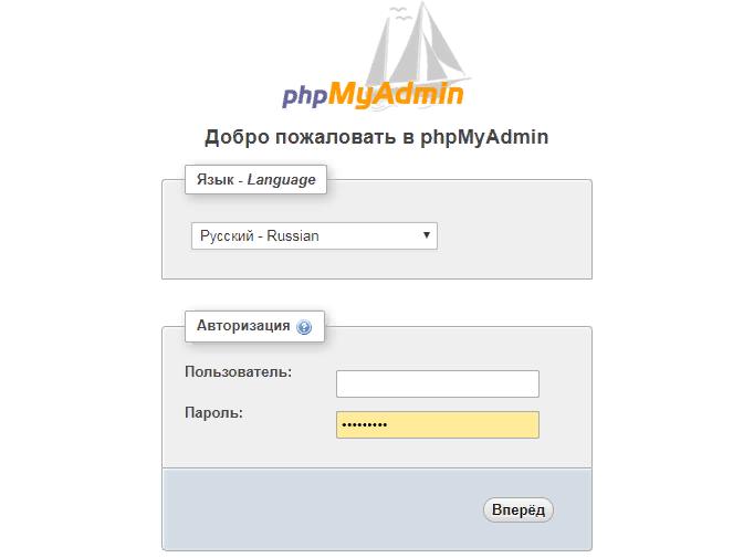 Как поменять пароль администратора WordPress