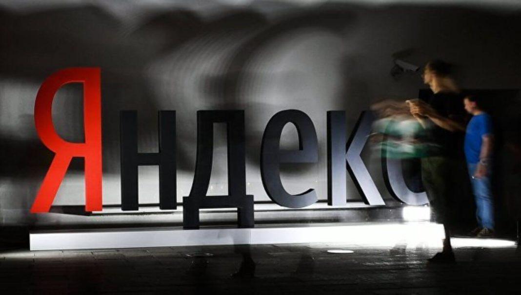Кредитные организации получат специальный значок в поисковой выдаче Яндекса
