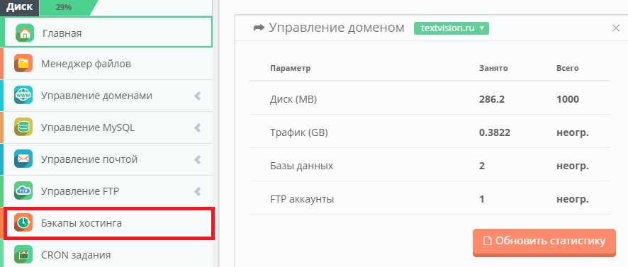 повреждён файл wp-login.php