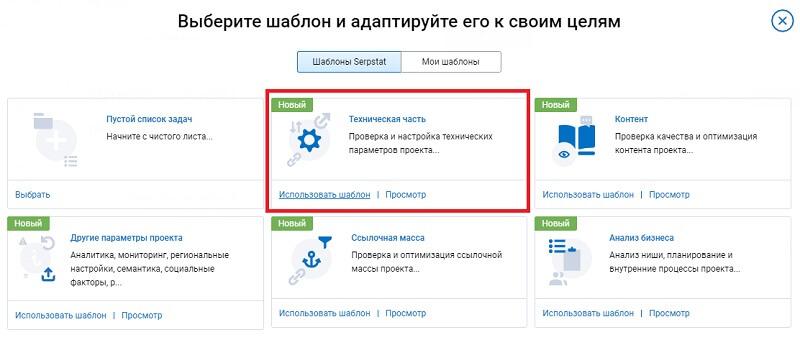 Чек-лист техническая оптимизация сайта