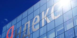 Товарная галерея в Яндекс.Директ: как настроить товары над поиском