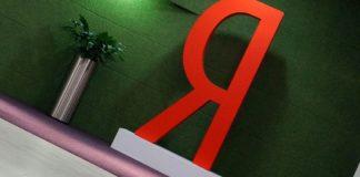 Автостратегии в Яндекс.Директ будут работать без набора статистики