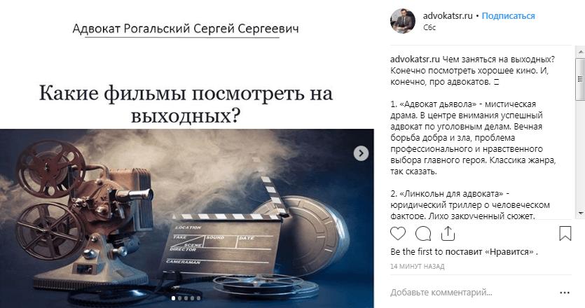 Инфоповоды и идеи постов на зиму 2019–2020 для соцсетей | IM