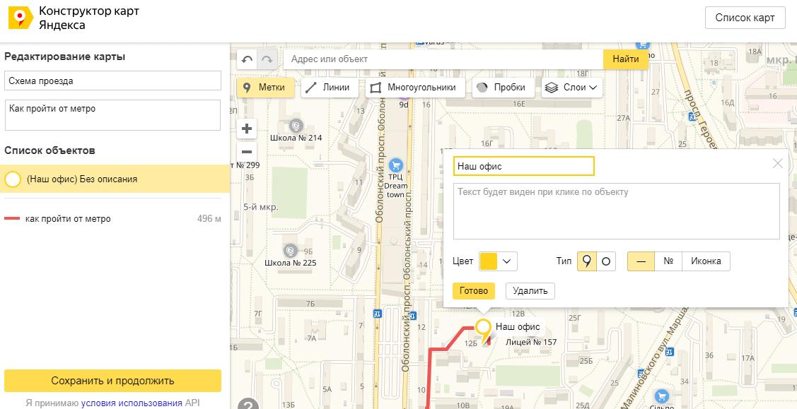 Схема проезда на сайт