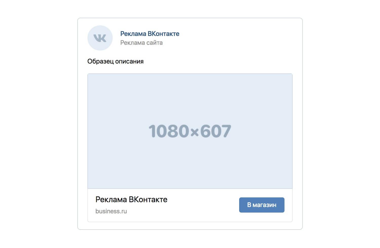 Технические требования к формату «Реклама сайта»