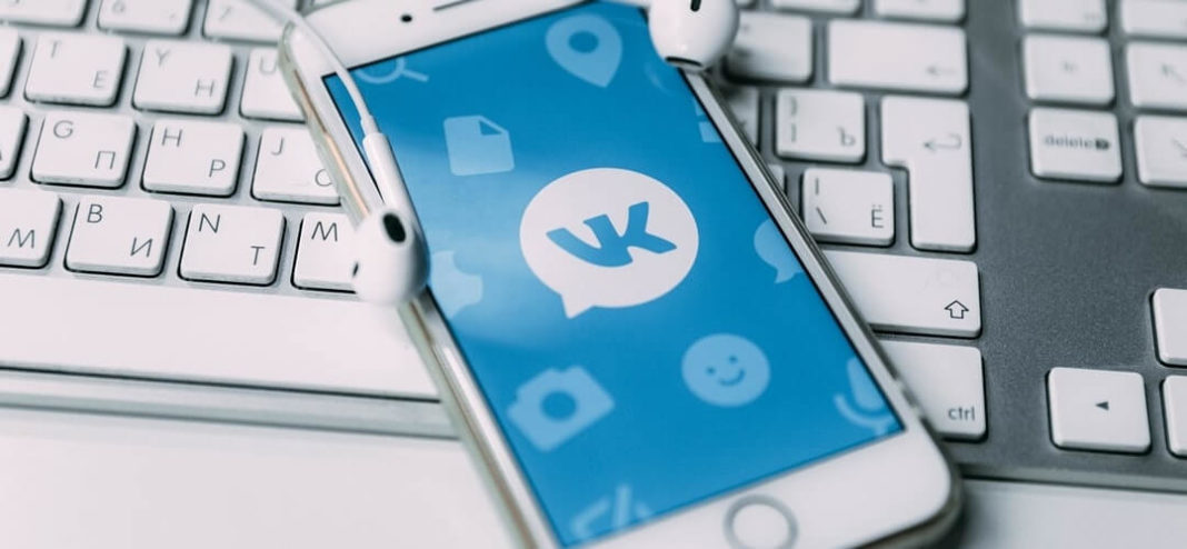 Обновление динамического ретаргетинга во ВКонтакте