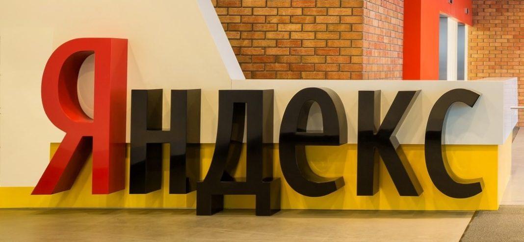 Яндекс прекратит сотрудничать с селлерами видеорекламы