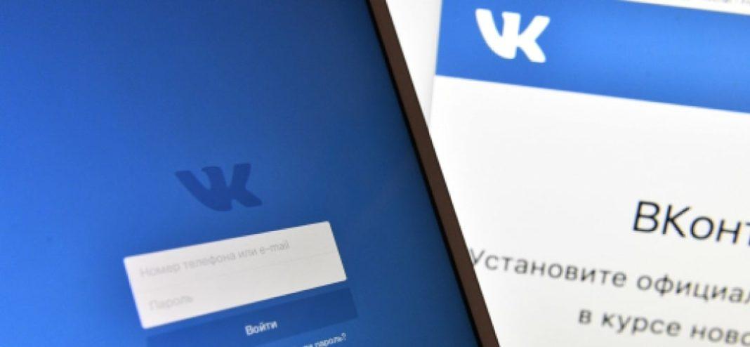 ВКонтакте запустил оптимизацию рекламы по действиям