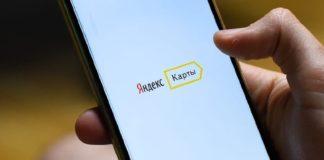 Яндекс рассказал о новых рекламных возможностях Яндекс.Карт