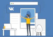 VK Messenger тестирует звонки c шифрованием на десктопе