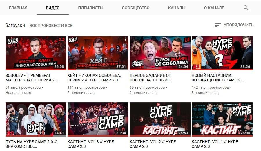 примеров обложек для видео на Ютубе