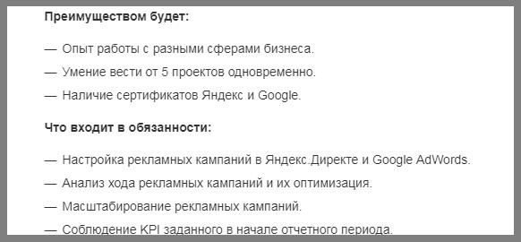сертификат яндекс директ ответы 2017