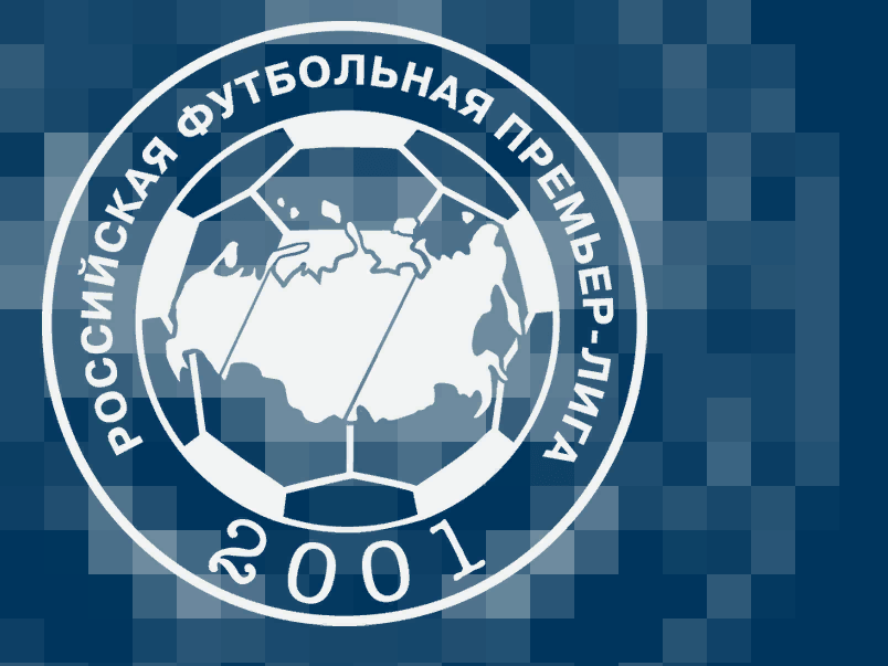 Старое лого РФПЛ