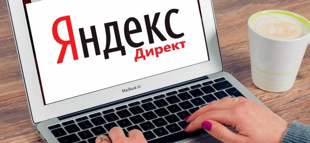 Яндекс.Директ добавил персональные рекомендации в новом интерфейсе