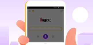 В Яндекс.Директ появилась возможность разделять медийные мобильные кампании по типам устройств