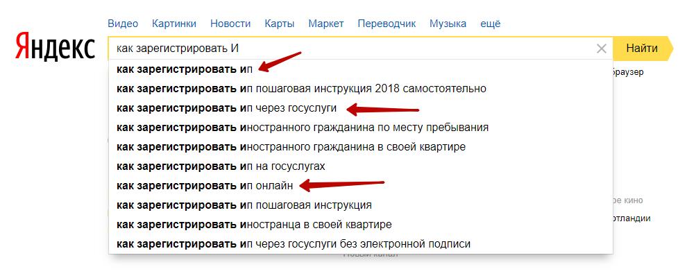Как ещё можно получить ссылки с Яндекс.Знатоков