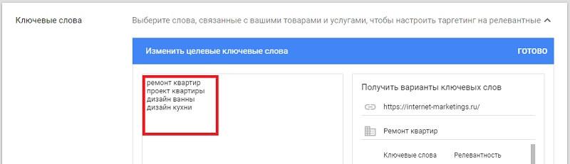Настройка КМС рекламы в Google Ads: пошаговая инструкция | IM