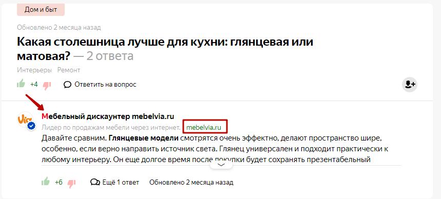 Что даёт сервис Яндекс.Знатоки
