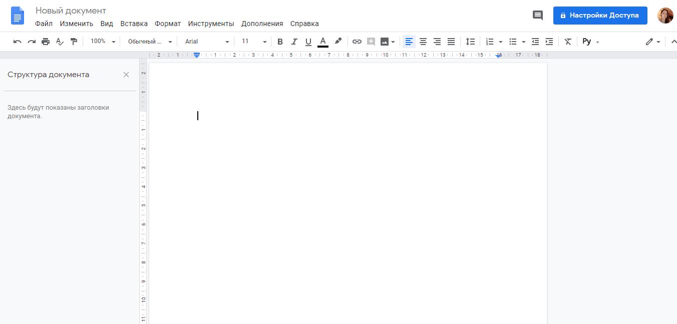 Новый документ в Google Docs