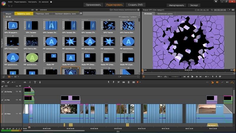 ТОП-10 программ для монтажа видео для YouTube: выбираем лучшую