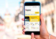 Яндекс изменил правила модерации изображений в Справочнике