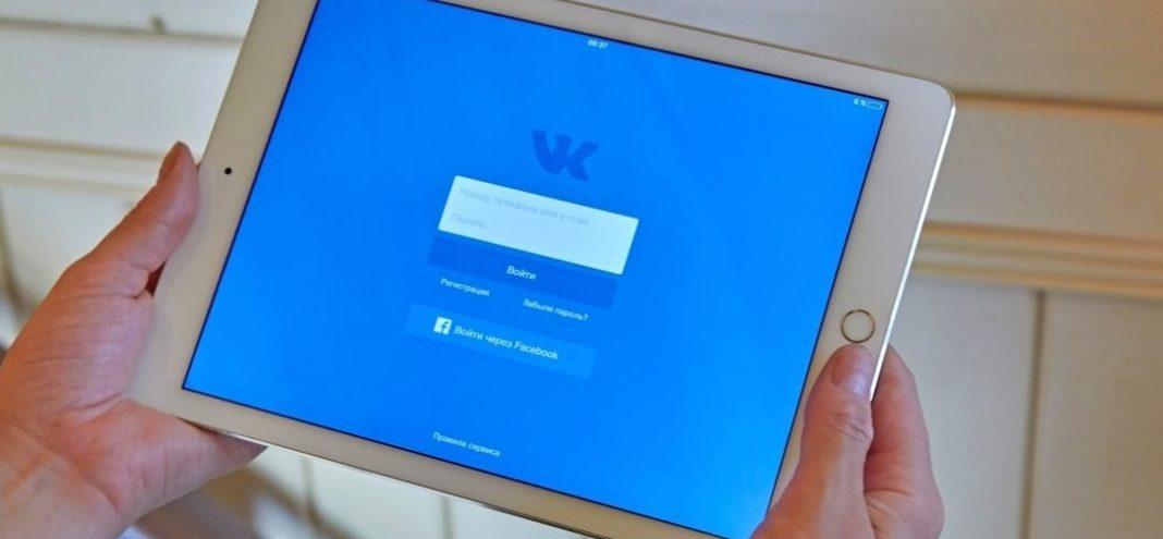Страницы бизнеса во ВКонтакте могут размещать рекламу в Историях