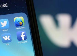 ВКонтакте работает над новым приложением – аналогом TikTok