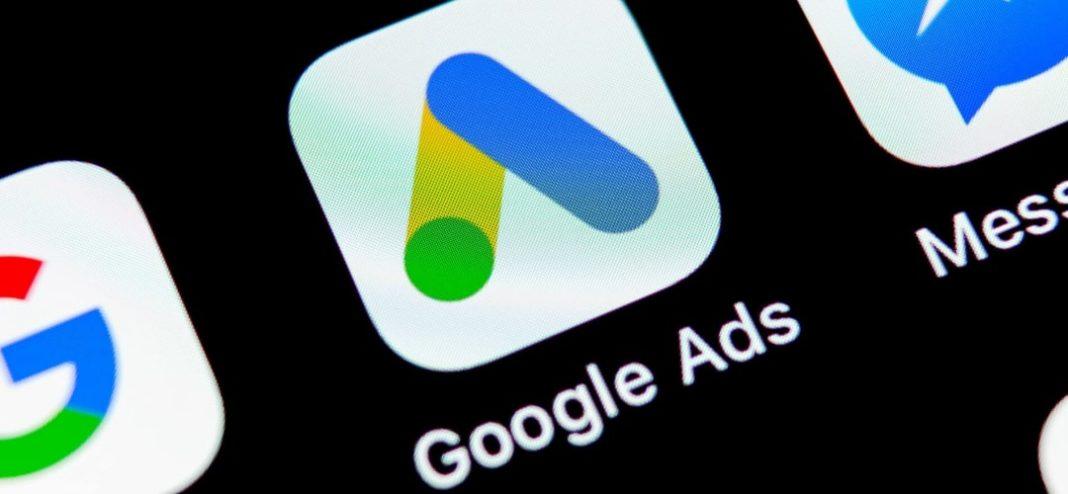 Google Ads упростил работу со стандартными отчетами