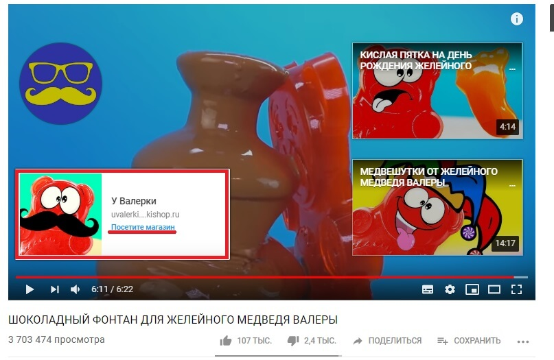 Реклама своего сайта