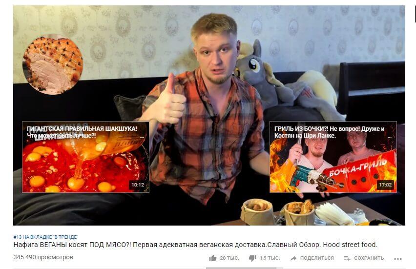 Что такое конечные заставки на YouTube и зачем они нужны