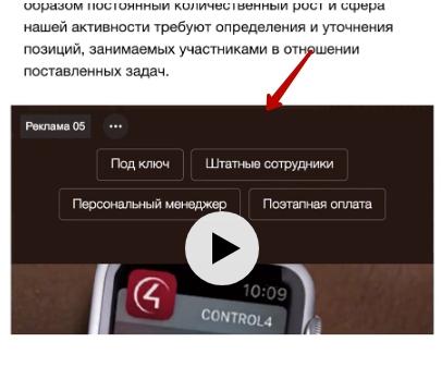Яндекс добавил в Турбо-страницы новые рекламные форматы