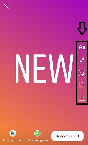 Инстаграм готовит обновление интерфейса Stories: новые Истории | IM