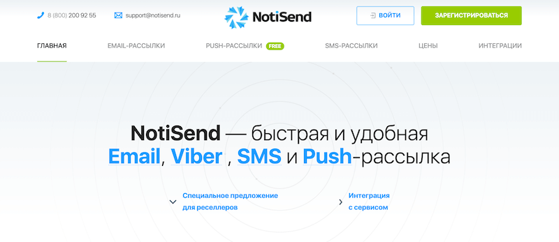 NotiSend