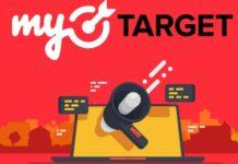 В myTarget появился инструмент для переноса списка ключевых запросов из других рекламных систем