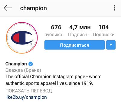 Пример профиля бренда