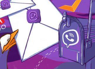 Рассылка сообщений в Viber: как сделать, лучшие сервисы рассылки