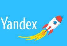 Яндекс тестирует турбо-страницы для декстопа