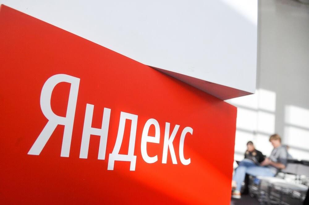 В Яндекс.Метрике новые источники трафика: мессенджеры и рекомендательные системы