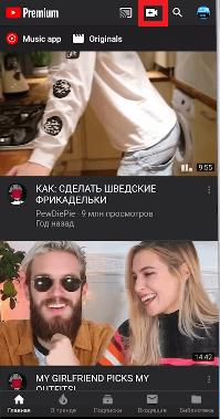 Как сделать сюжет на YouTube