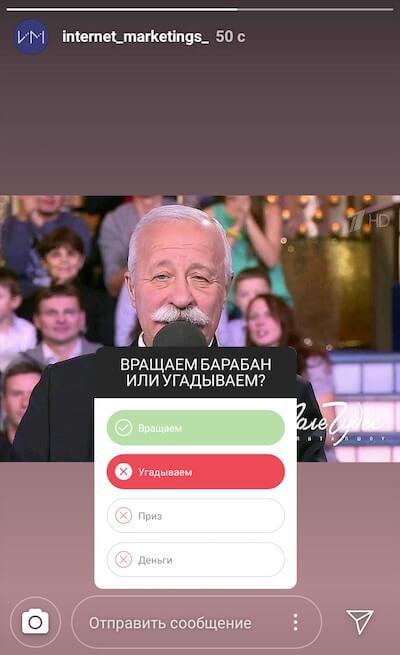 Неправильный ответ