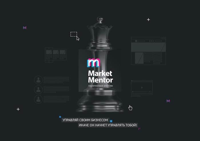 Структура маркетинг-кита