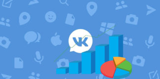 Статистика группы ВКонтакте: делаем анализ сообщества