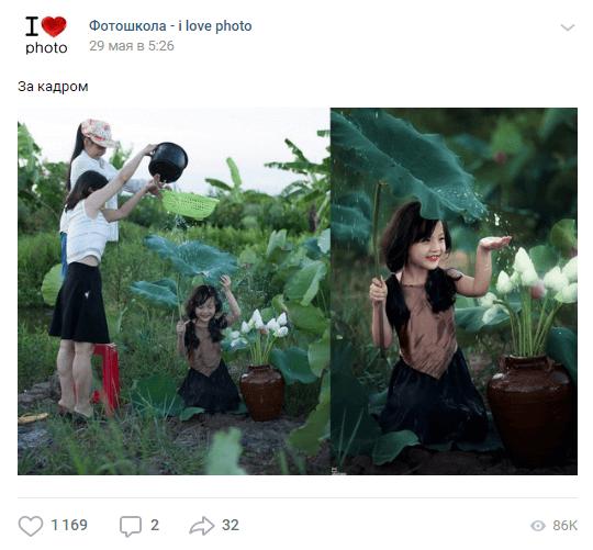 Пост про день фотографа