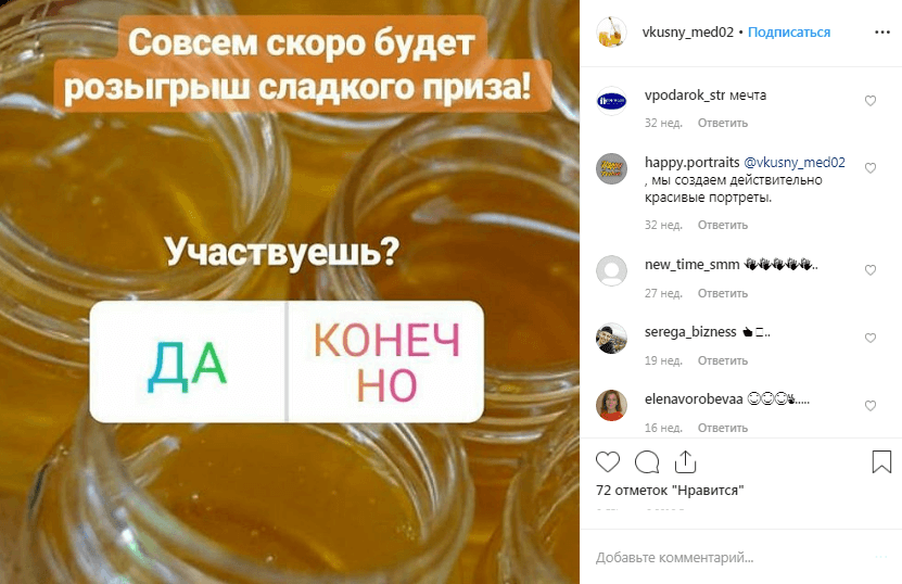 Идеи постов на лето 2019 в Инстаграм, ВК и другие соцсети | IM