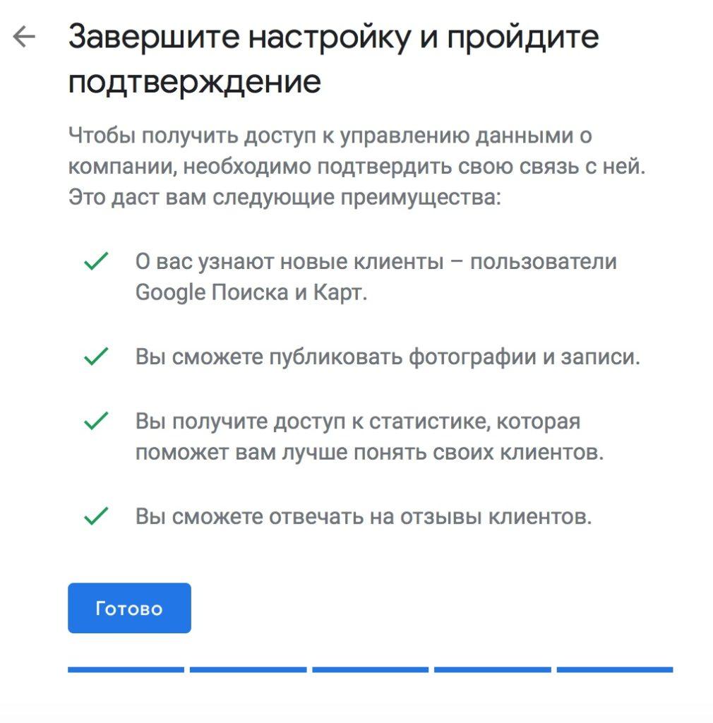 Реклама без сайта: простые решения для компаний, у которых бизнес есть, а сайта — нет -