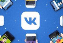 Как загрузить видео во ВКонтакте