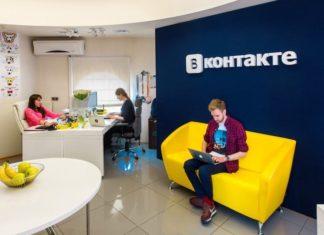 Срок годности аудиторий ретаргетинга ВКонтакте